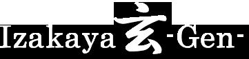 Izakaya Gen 【居酒屋 玄】福岡県西区姪浜駅最寄り