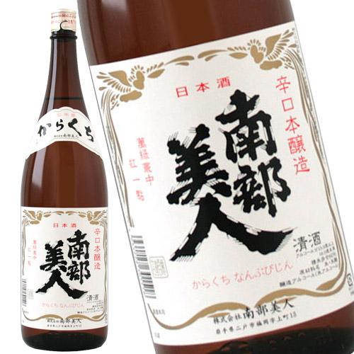 【冷酒】南部美人 特別純米(岩手)