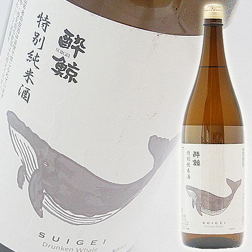 【冷酒】酔鯨 特別純米(高知)