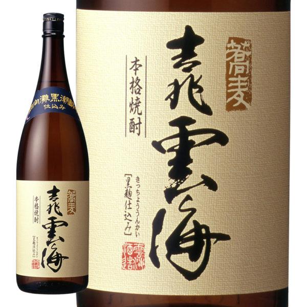 焼酎【蕎麦】吉兆雲海 グラス
