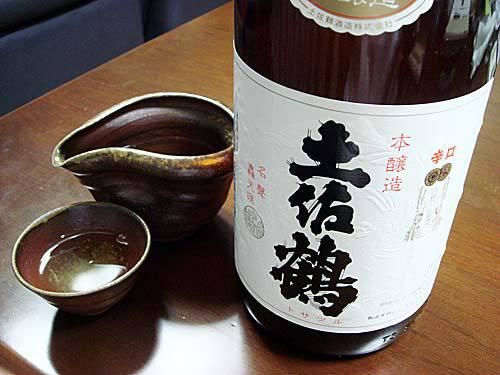 【冷酒】土佐鶴 純米(高知)